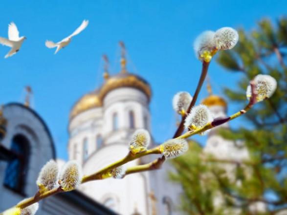 У Шепетівському районі відзначають Вербну Неділю. Цікаві факти з історії свята: звідки походить назва?