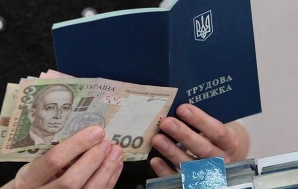 Як на Шепетівщині отримати компенсацію по безробіттю