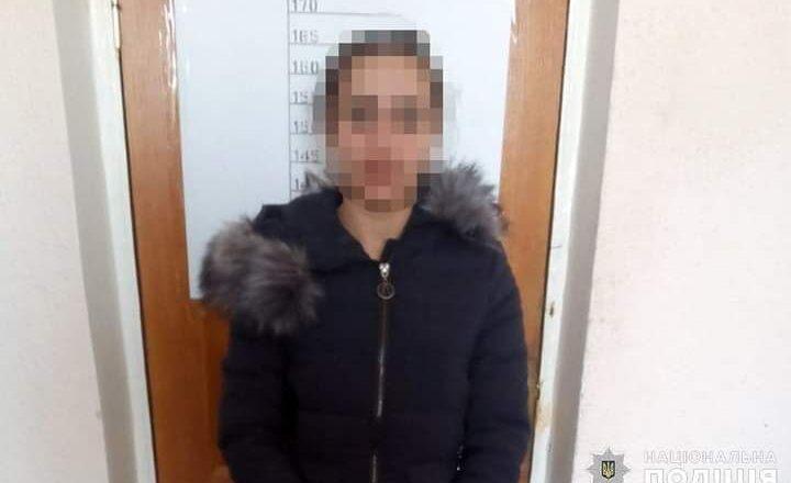 Злодійка, ШепетівкА, Полонне