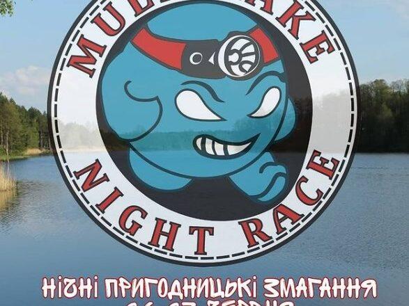 На «Голубих озерах» біля Славути відбудуться змагання «MULTI LAKE». Як стати учасником?