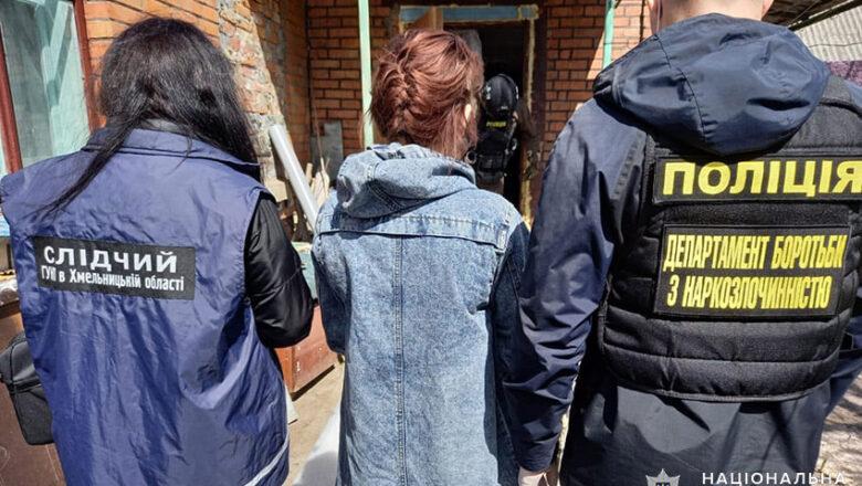 У сусідньому з Шепетівським районі селянка варила амфетамін