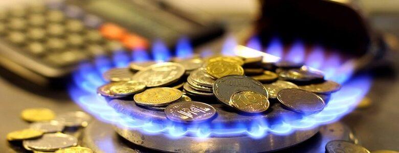 Зміни на газовому ринку. Як тепер платитимуть мешканці Шепетівщини? (відео)