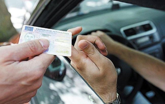 Усі водії Шепетівщини отримають нові права