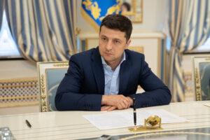 Президент Зеленський