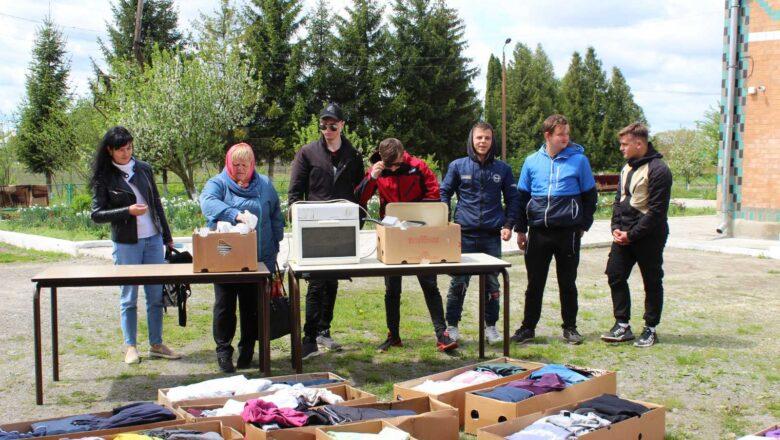 Вихованці Грицівського училища отримали гуманітарну допомогу