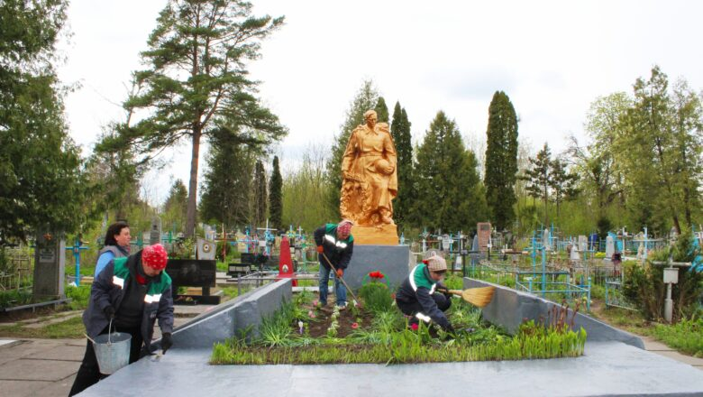 До 8-9 травня в Шепетівці цукровики облагородили Пам'ятник невідомому солдату