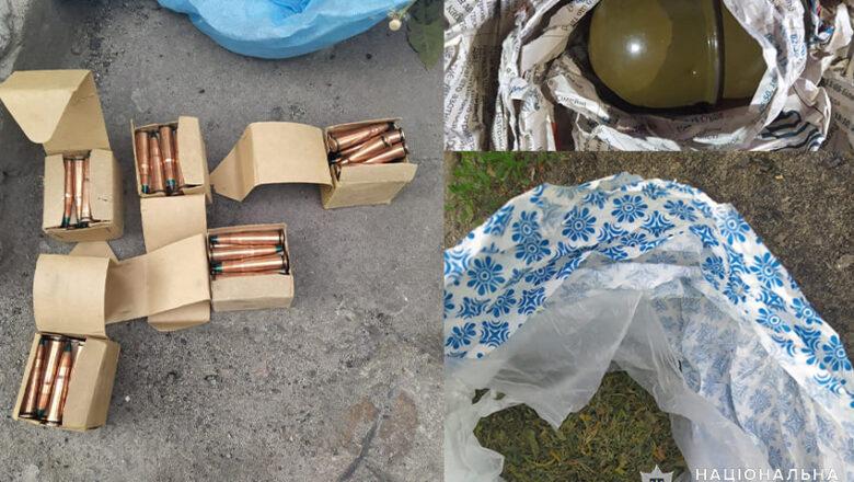 У місцевого жителя Славути поліція вилучила наркотики та боєприпаси