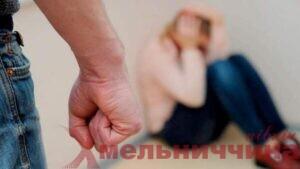 Вбив дружину, суд Шепетівка