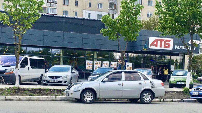 Мережа «АТБ маркет» у Шепетівці має привести до ладу прилеглі до магазинів території