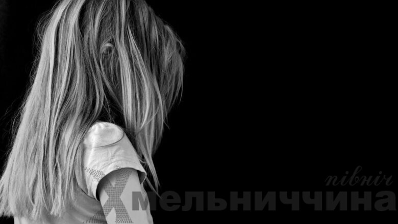 Взяла до рук ножа та вдарила батька: у сусідньому з Шепетівщиною регіоні під час сімейного конфлікту донька захищала матір