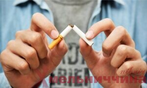паління