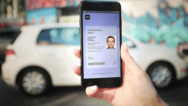 Змінити водійське посвідчення онлайн тепер зможуть жителі Шепетівського району