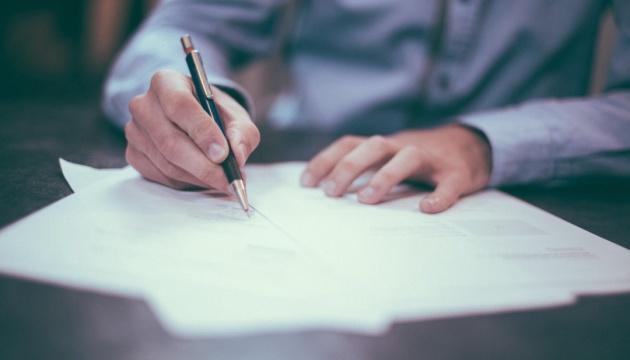 ручка папір