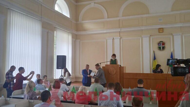 До Дня Конституції України в Шепетівському районі відбулося нагородження