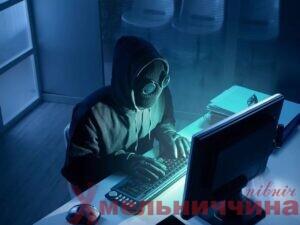 Хакери, атака, вірус