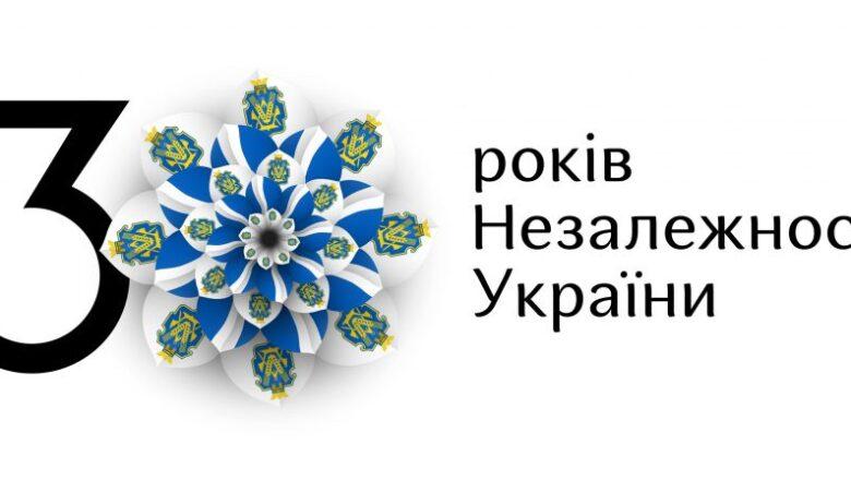 KHersonska-oblast