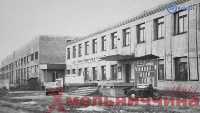 На чию честь назвали Понінку та звідки взялась паперова фабрика