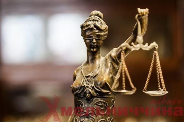 Суд, Полонне, злодій, 8 раз