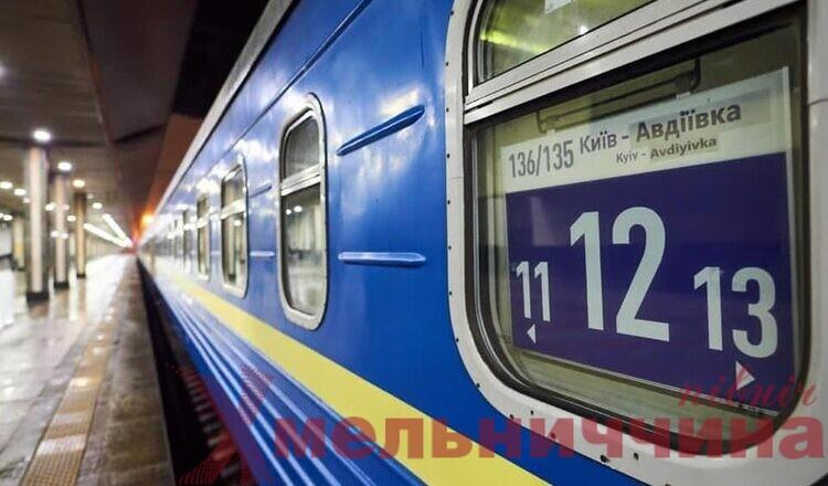 Оновлений розклад руху поїздів через Шепетівку