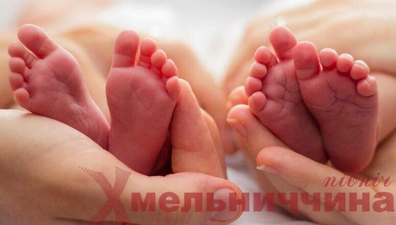На день міста у Шепетівці народилась двійня