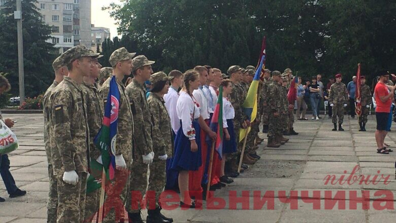 Джури з Хмельниччини приїхали до Шепетівки на регіональні змагання
