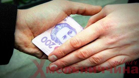На Шепетівщині власник конфіскованої євробляхи хотів відкупитись від відповідальності