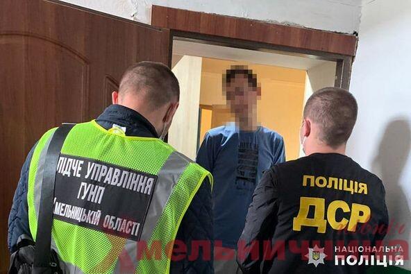 Тріо з амфетаміном: у сусідньому з Шепетівським районі викрили наркобізнес