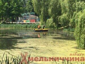 парк в Шепетівці