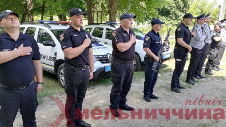 поліцейські офіцери
