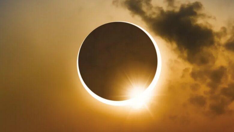 Якщо через хмари у Шепетівському районі пропустили затемнення: як це було (відео)