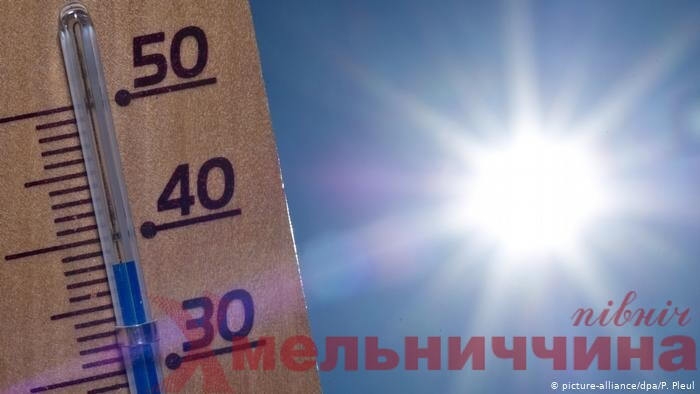 спека