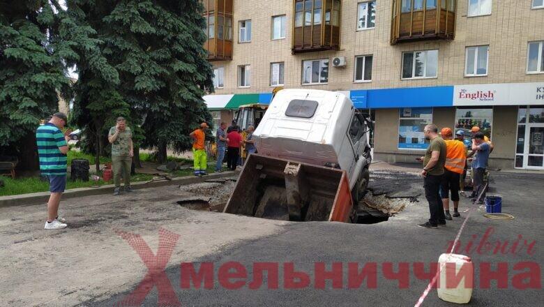 У сусідньому з Шепетівщиною регіоні вантажівка з асфальтом провалилась під землю