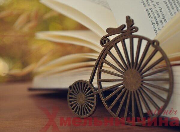 велосипед книжка