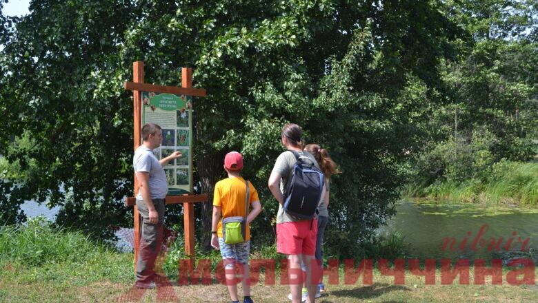 У «Малому Поліссі» проводять екскурсії на екологічній стежці «Перлина Славутчини»