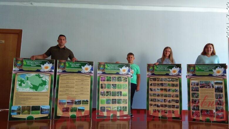 Представники «Малого Полісся» відвідали ліцей «Успіх» у Славуті