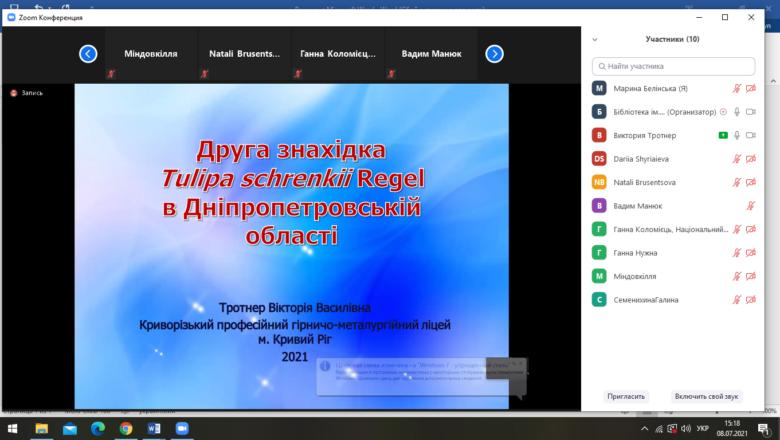 Snymok-krana-148