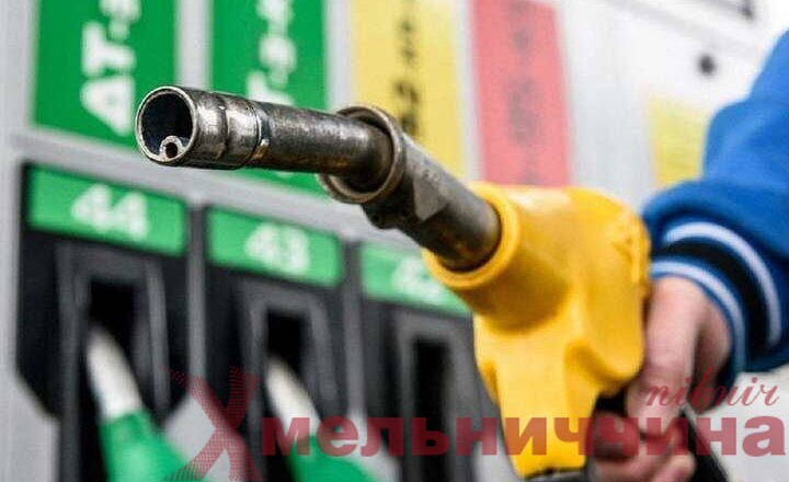 Шепетівський район. Дизпаливо та бензин знову здорожчає