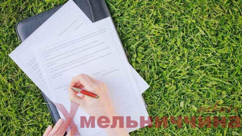 На Хмельниччині оформили 21 угоду з купівлі-продажу землі