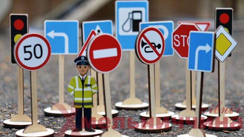 Кабмін вніс зміни до правил дорожнього руху. Що треба знати водіям та водійкам Шепетівського району