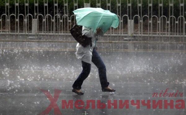 Шепетівський район: про яку негоду попереджають синоптики