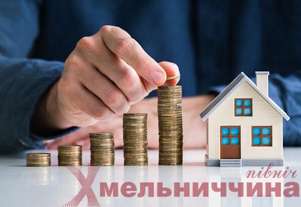 Шепетівський район. Податок на житло: хто та скільки платитиме