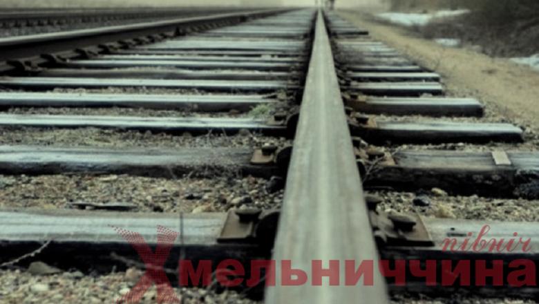 23-річний хмельничанин випав із потяга: для порятунку життя потрібна кров