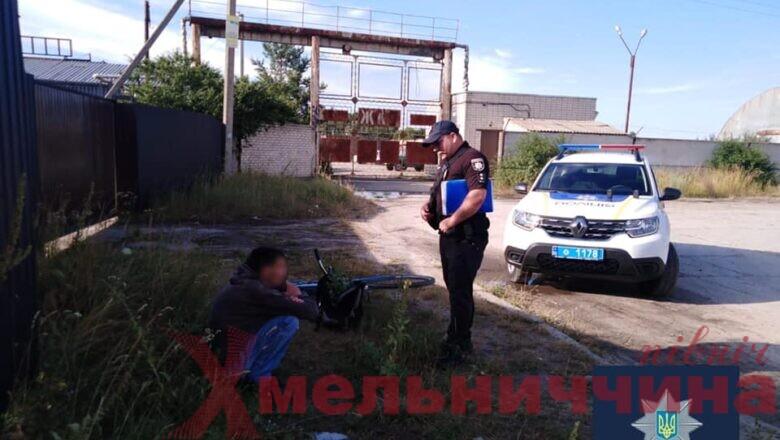 Віз рюкзак маку та намагався на ровері втекти від копів: біля Нетішина спинили велосипедиста