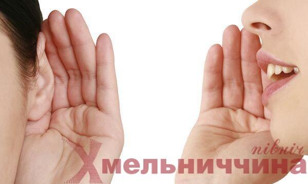 За наклеп – до суду: на Славутчині чоловік судився із односельчанкою