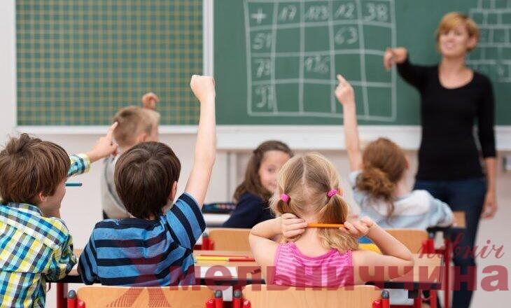 Замість балів – букви. Тепер знання молодших школярів Шепетівського району пропонують оцінювати по-новому