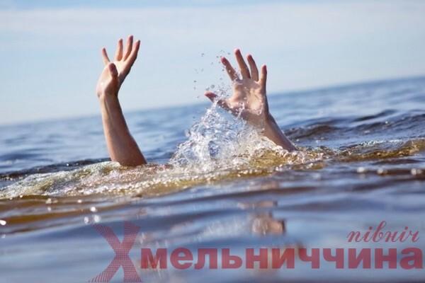 У водоймах Хмельниччини знайшли двох людей