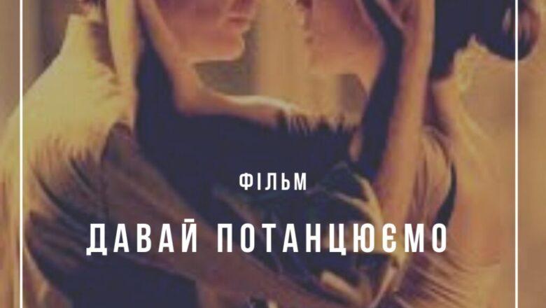 yzobrazhenye_viber_2021-07-23_14-31-26-497