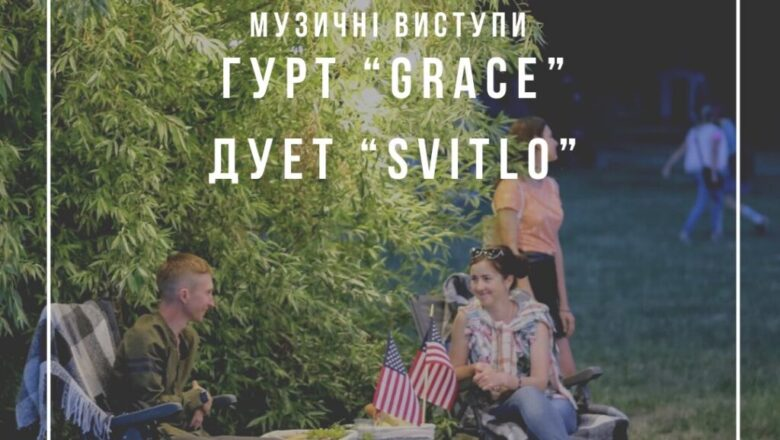 yzobrazhenye_viber_2021-07-23_14-31-27-965