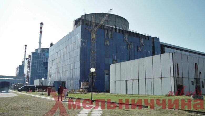 На Хмельницькій АЕС здійснюється добудова енергоблока №3