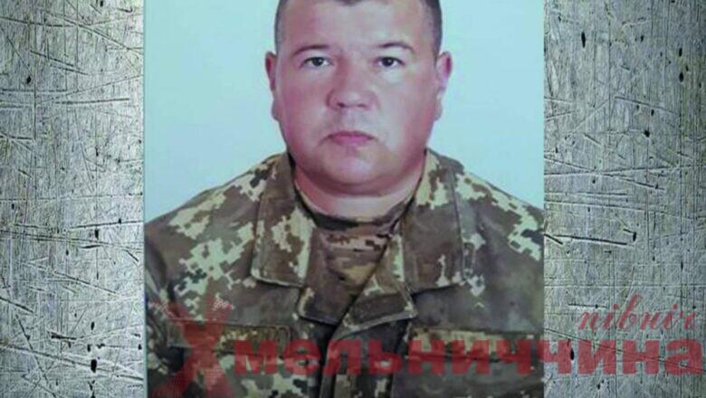 У Шепетівці вшановують пам`ять захисника України Анатолія Андрощука